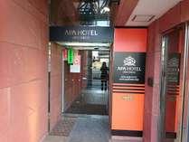 アパホテル<関空岸和田>