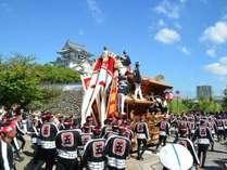 岸和田城とだんじり祭(提供:岸和田市)