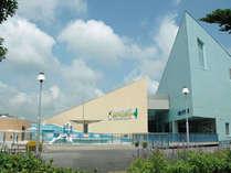 【志摩マリンランド】当館より徒歩約5分にある水族館。外観はアンモナイトの形をしてるんですョ。