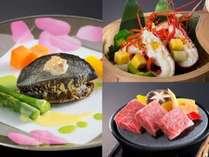 「味重(みえ)めぐり会席」料理イメージ(伊勢海老料理は4名盛り)※10月以降は調理法が変わります。