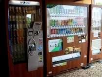 温泉待合サロン自動販売機(ジュース・牛乳・アルコール)