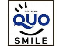 QUOカード3,000円◆領収一括明記♪頑張れビジネスマン(南館)