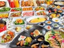 和洋約60品の朝食バイキング!