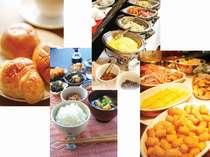 一日の始まりはボリューム満点の朝ごはんから!バイキング朝食無料!
