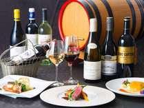 【ラプラージュ】播磨の恵みと山海の旬を世界のワインと共に