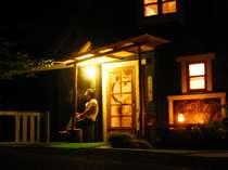 夜の外観。くつろいでいるのはオーナーの私です