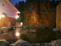 【北海道在住の方限定】先着1万泊限定でさらに4,000円割引!天然モール温泉を堪能(お部屋指定無)