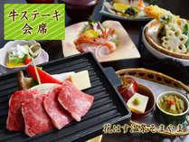 和牛ステーキがとろけちゃう♪お肉もお魚も満喫するならお勧め!人気グルメプラン  じゃらん限定