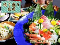 福井といえばぴちぴちの魚♪2名からご予約OK〇大皿たっぷりお造り盛り合せプラン  じゃらん限定