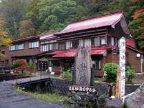 杣温泉旅館◆じゃらんnet