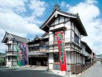 旅館 松乃屋
