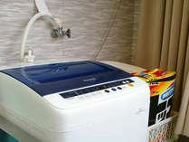 洗濯機は無料でお使いいただけます