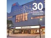 スタバでおいしいコーヒーを満喫♪ホテル30周年記念プラン
