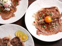 メイン料理:国産牛肉料理の食べ放題~ライブブッフェ