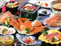 ◆かに会席プラン◆~かに料理に魚造り・牛肉陶板焼きを加えた贅沢なお食事♪~