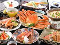 ◆かにづくしプラン◆~かに・かに・かに料理を堪能♪~