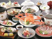 <茹でがに一杯付き>【和食/満喫プラン】天橋立で冬の味覚の王様「かに」と贅沢な和食会席