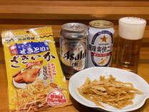 【部屋飲み派のあなたへ】ビールに合う♪新潟名物「せきとり」の半身揚げがさきいかになった!(食事なし)