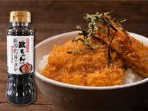【宿泊プラン】新潟のタレかつ丼は卵で閉じません!自宅で気軽にお楽しみください。