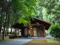 【コテージ】まるで別荘!ご家族、お友達と楽しい時間をお過ごしください