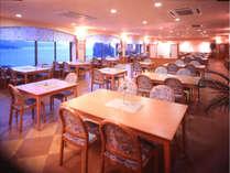 ☆【フルマーレ】お食事処※別会場になる場合がございます。