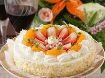 【記念日3大特典】カップルやお友達でお祝い☆花風呂貸切×ホールケーキ×ワイン♪夕食超豪華じゃらん限定