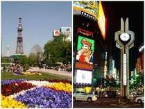 大通公園やすすきのへも徒歩圏内♪友達同士で札幌旅行を楽しもう★