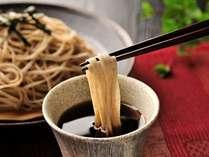 【信州の味わい ★ エコノミープラン★ 】信州ポークつきの会席料理(松)