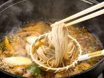 信州松本奈川の郷土料理 【とうじ蕎麦プラン】 いままでにないお蕎麦の食べ方に感動まちがいなし!
