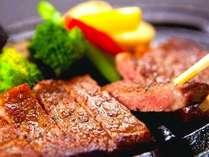 【人気NO.3】●特選和牛ステーキ付き上質会席 1泊2食!●厳選した和牛のステーキを絶妙な焼き加減で♪