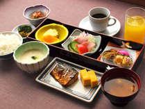 【朝食付】朝はほっこり和朝食♪ビジネスにも便利!