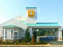 ファミリーロッジ旅籠屋 九十九里店◆じゃらんnet