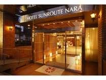 ホテルサンルート奈良