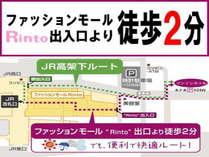 金沢駅構内からの案内図