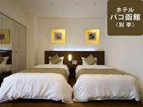 別亭の客室は全室ツインベッド(別亭7階)