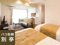 客室一例(別亭2-7階・約28平米~。ベッド幅970mm)