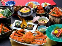 【「いろどり」蟹会席】蟹刺し・焼き蟹・茹で蟹!全部愉しめる全10品を玉泉ならではの特別価格でご提供