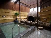 洞窟風呂ってなんか楽しいですよ♪