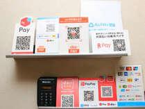 PayPay/楽天ペイ/d払い/auPay/メルペイ/ALIPAY/その他各種交通ICカード対応
