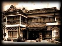 福山荘 (岩手県)