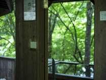 <貸切露天>時間や季節により景色も異なる人気の貸切露天