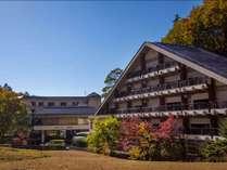 秋の外観。毎年、10月中旬頃から、蓼科温泉ホテル親湯の紅葉が始まります