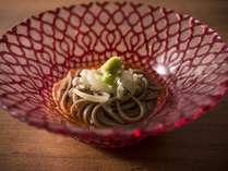 【ご夕食 蓼科 山ごはん】中皿:自家製蕎麦 八ヶ岳山麓そば粉使用