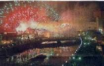 湯の川温泉夏の「いさり火まつり花火大会」