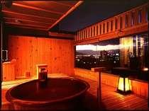1泊2食お1人様9800円。お得な展望貸切温泉露天風呂のご利用が付いたプランです。