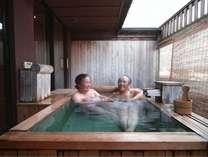 貸切展望露天風呂「海百景」。フルムーン旅行にもお勧めです。