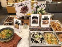イカの街「函館」烏賊料理コーナー(夕食バイキング会場)