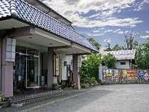 湯田上温泉 末廣館