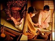 【松風楼客室の特典】茶室「儒安堂」にてお抹茶のおもてなし