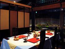 個室風レストラン「四季」。洗練のプライベート空間で本格会席を。